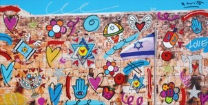 Romero Britto Art Romero Britto Art The Western Wall (SN)