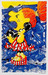 Tom Everhart Limited Edition Lithograph 1 - 800 My Hair Is Pulled To Tight